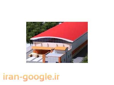 پوشش سقف شیبدار-پوشش سقف سوله-اجرای شیروانی-اجرای آردواز-طرح سفال-نماولمبه فلزی-ساخت خرپا-انباری-حیاط خلوت-نصب ایرانیت-گالئانیزه-تعمیرات(09121431941)